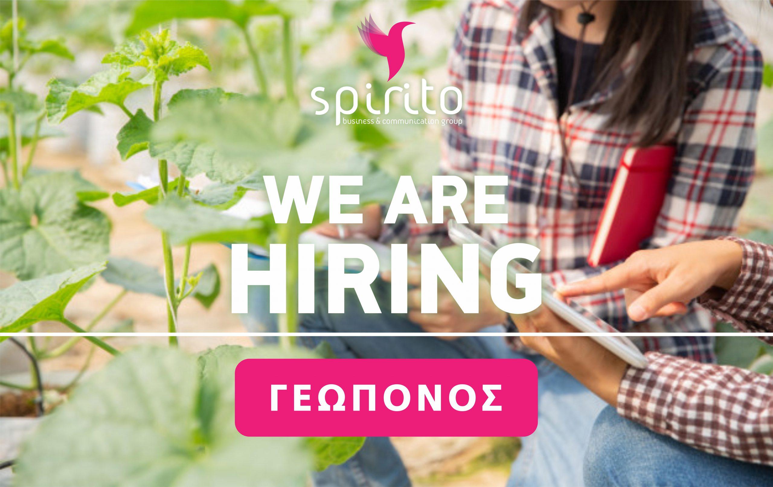 spirito we are hiring geoponos scaled