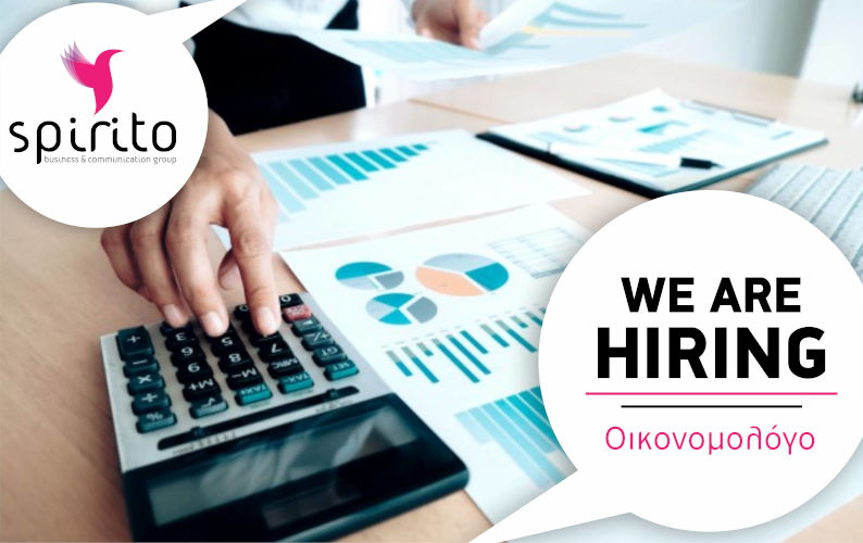we are hiring finance manager